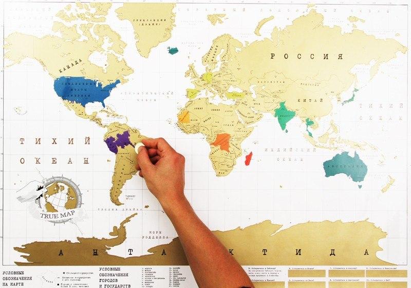 Как сделать свою карту путешествий